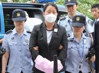 '문준용 의혹 조작' 이유미 영장실질심사