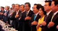 '2017 한반도통일 심포지엄' 개막…평화 해법 모색
