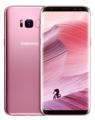 Galaxy S8+瑰蜜粉版