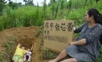 중국인 부모가 두 살배기 딸 묻힐 무덤서 놀아주는 사연