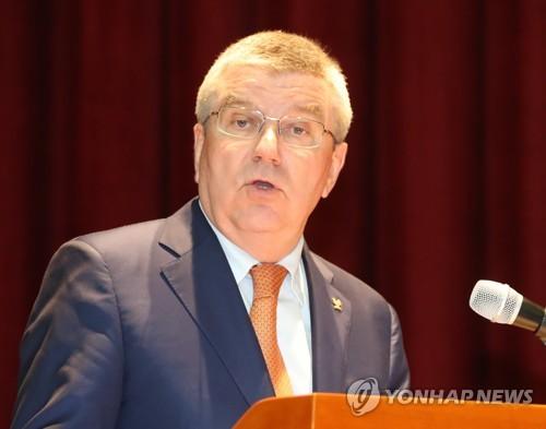 Le président du Comité international olympique (CIO), Thomas Bach, donne une conférence spéciale à Muju, dans la province du Jeolla du Nord, le vendredi 30 juin 2017 lors d'un colloque international sur le taekwondo.