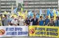 """韩公民团体反对""""萨德""""入韩"""