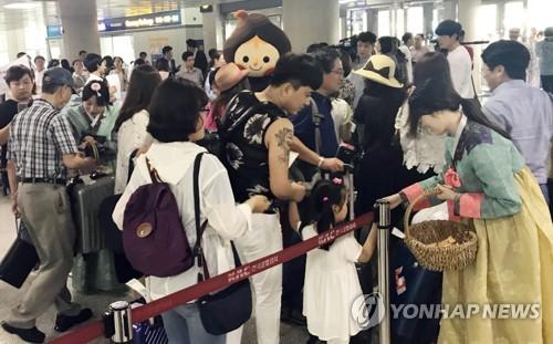 済州島を訪れた日本人観光客(済州観光公社提供)=(聯合ニュース)