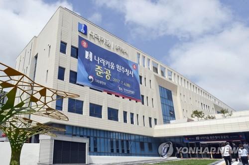 강원권 지역개발사업 국고보조금 집행 실태 점검
