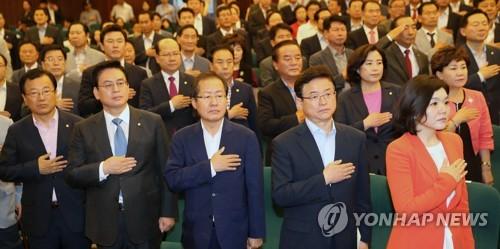 국민의례 하는 한국당 지도부(자료사진)