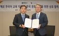 韩联社与世宗学堂签合作协议