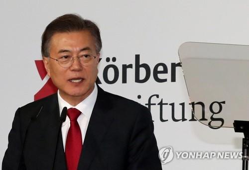 Le président Moon Jae-in prononce le jeudi 6 juillet 2017 un discours à l'ancienne mairie de Berlin à l'invitation de la fondation Korber.