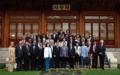 亚洲政党国际会议常委会第28次会议