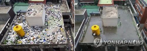 옥상의 '무단투기 쓰레기' 자그마치 3.5t 수거