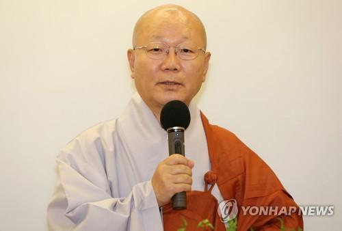조계종 지홍스님, 사찰 유치원 공금횡령혐의 검찰 송치(종합)