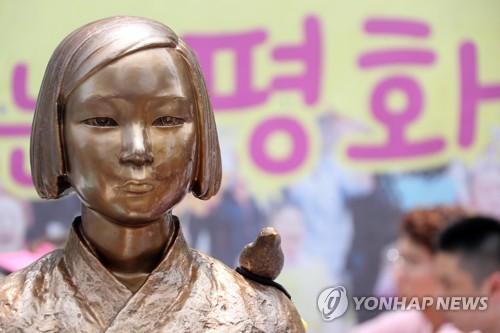 日本大使館前に設置された平和の少女像=(聯合ニュース)