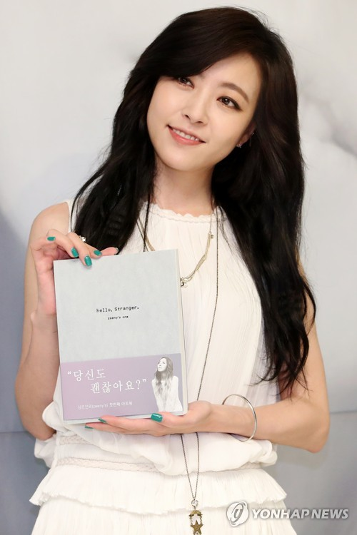 Singer-actress Shim Eun-jin