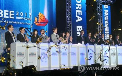 Korean wave expo opens in Hong Kong
