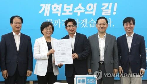 '쾌도난마' 박종진, 입당원서 전달