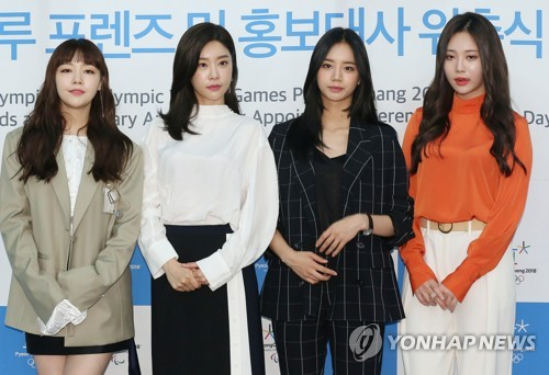 Girl's Day named goodwill envoy for PyeongChang 2018