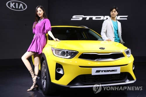 kia commercialise le petit suv stonic pour relancer ses ventes agence de presse yonhap. Black Bedroom Furniture Sets. Home Design Ideas