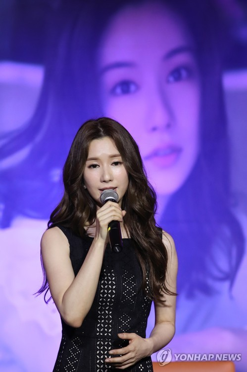Singer Lia Kim