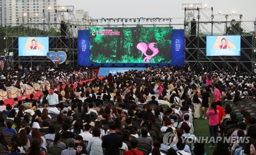 Bucheon film fest opens