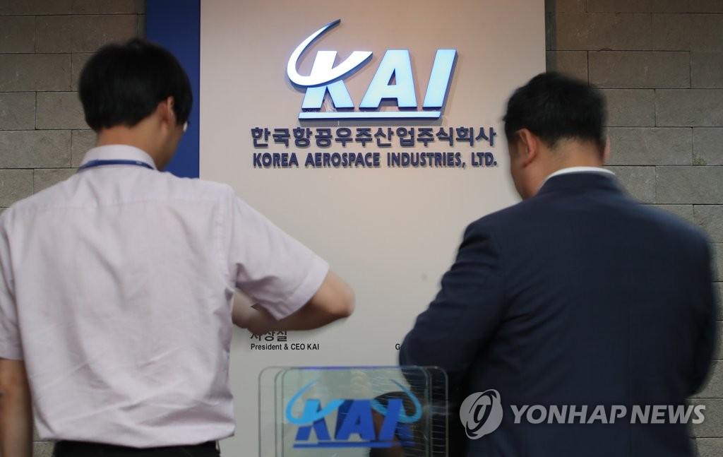 검찰, 한국항공우주산업 방산비리 포착