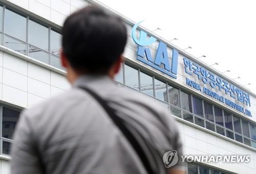 한국항공우주산업(KAI) 본사 [연합뉴스 자료사진]