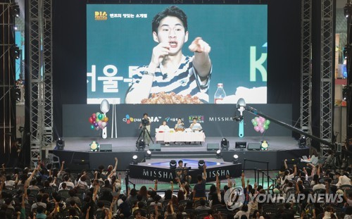 청소년 1인방송 시청매체 유튜브-아프리카TV-페북 순