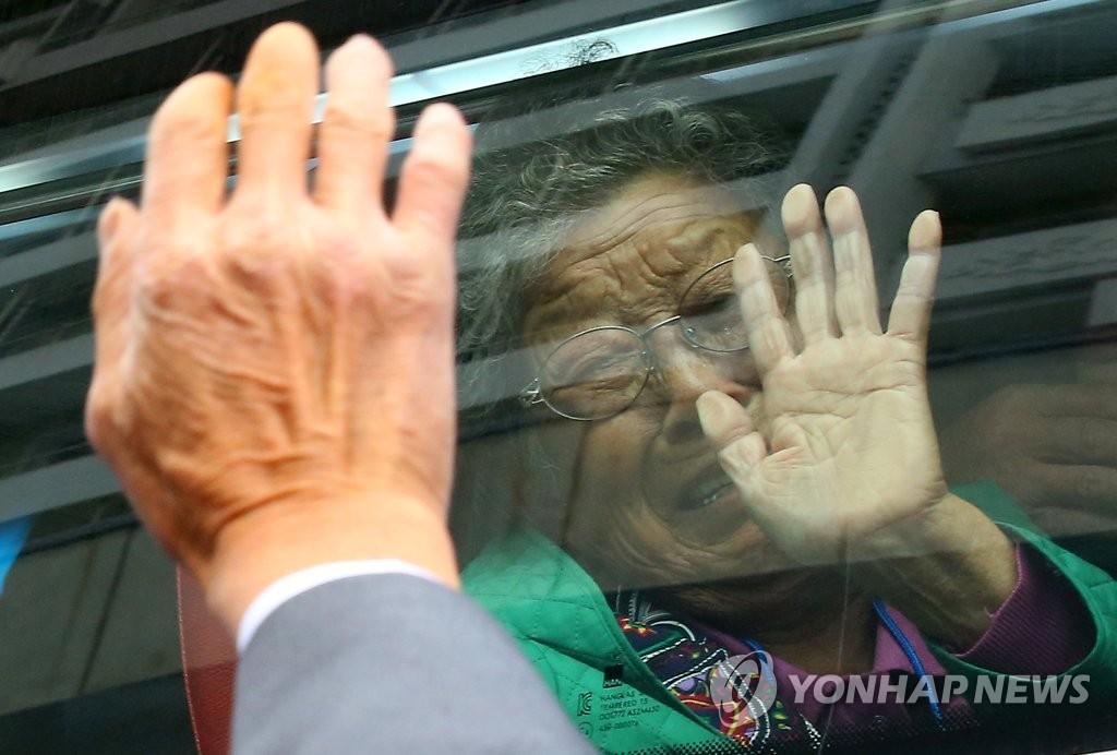 남북 적십자회담 제의, 이산가족 상봉 실현될까?