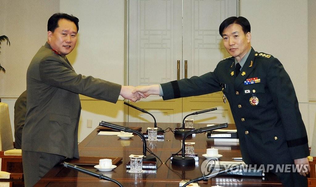 정부, 남북군사당국회담 개최 제안