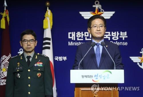韩政府向朝提议举行军事会谈