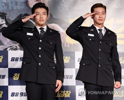 Actors Kang Ha-neul, Park Seo-jun