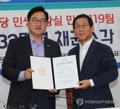 부실채권 소각 정책건의서 전달
