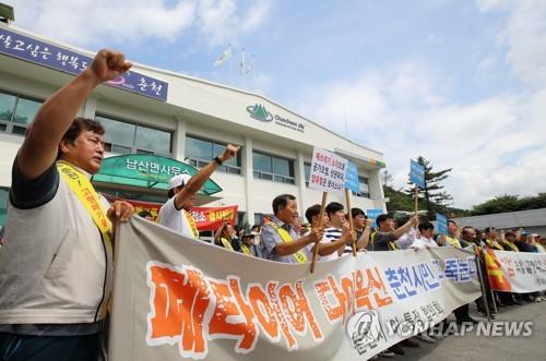 열병합발전소 건설 반대 궐기대회