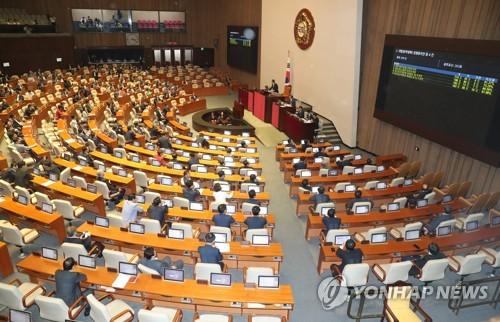 대법관 임명동의안 통과