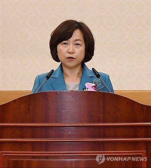 취임사 하는 김소영 법원행정처장