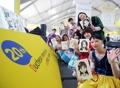 富川国际漫画节开幕