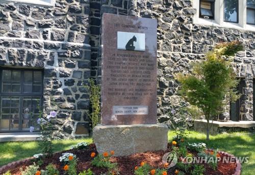 旅美韩人设慰安妇纪念碑
