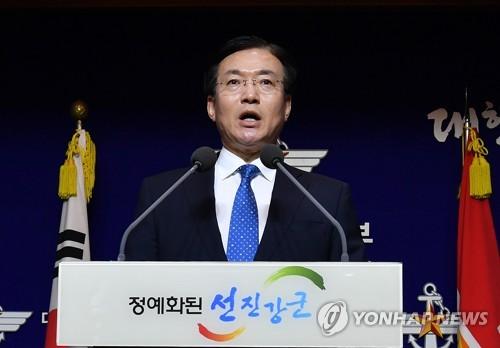 韩朝军事会谈告吹