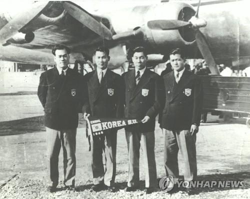 1948년 스위스 생모리츠 동계올림픽 참가하는 선수단