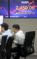Seoul stocks hit new record on foreign buying