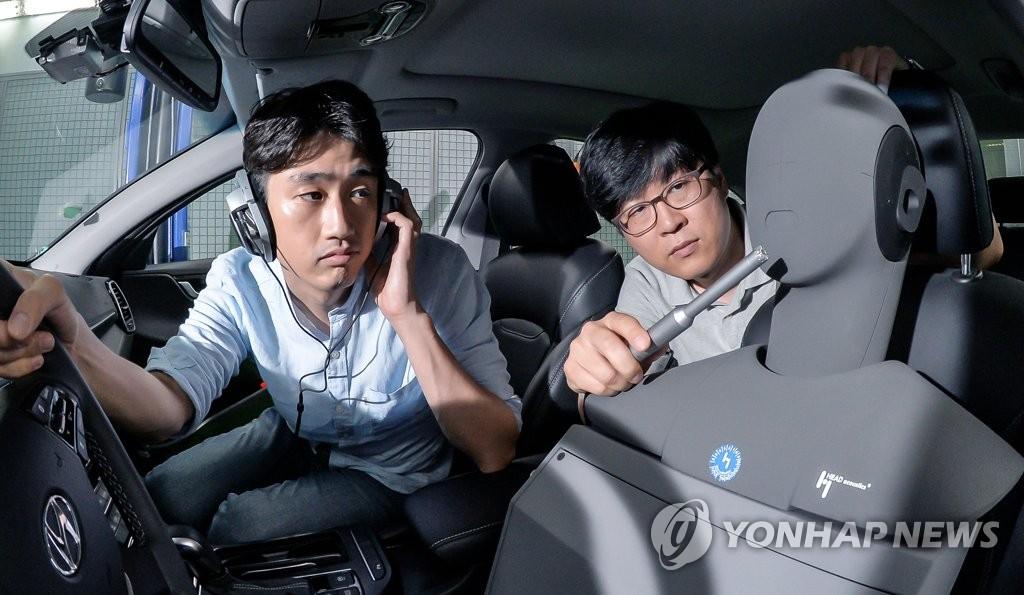 현대기아차, 서버형 음성인식 G70에 첫 탑재