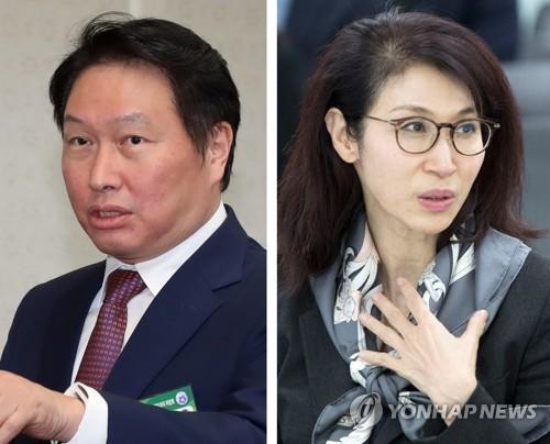 최태원 회장과 노소영 관장