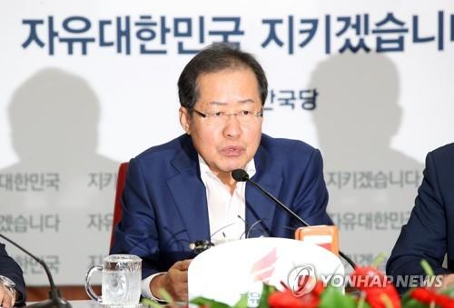 홍준표 대표 발언