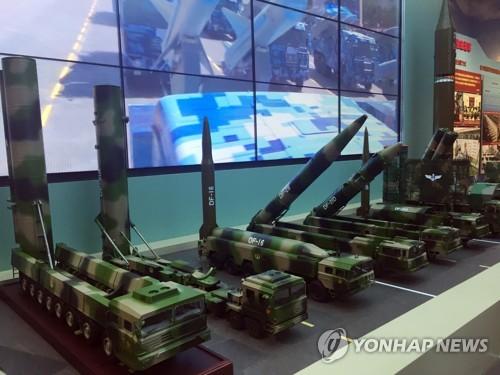 중국 건군 90주년 기념 전시에 공개된 중국 미사일