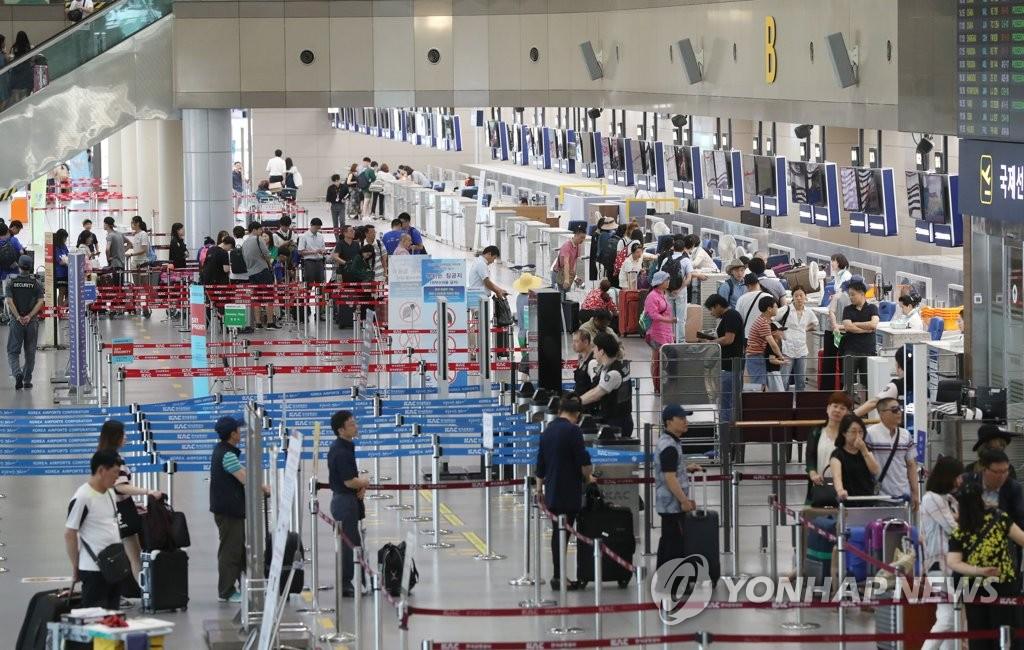 김해공항 국제선 [연합뉴스 자료사진]