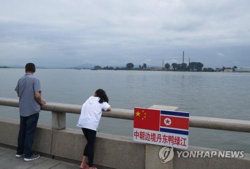 북중접경 중국 단둥 압록강변 공원