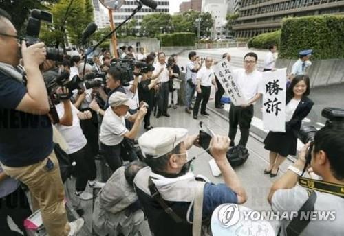 """日법원 """"조선학교 수업료 무상화 배제는 위법"""""""