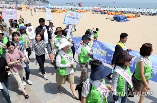 안전도시 부산 캠페인 [연합뉴스 자료사진]