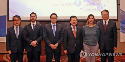 '한-칠레 공공행정 협력포럼'