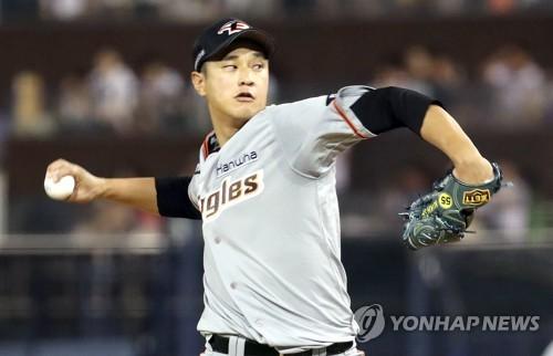 윤규진 8이닝 1피안타 8K 역투…한화, NC에 완승