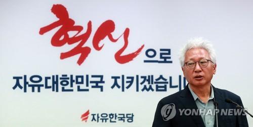 류석춘 한국당 혁신위원장(자료사진)