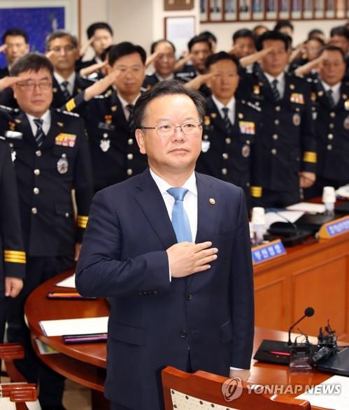 김부겸 행안부 장관, 경찰 지휘부회의 첫 참석